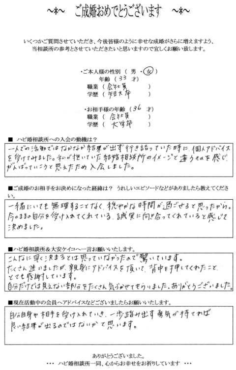 090729_k01.jpg