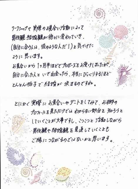 A子さん-003.jpg