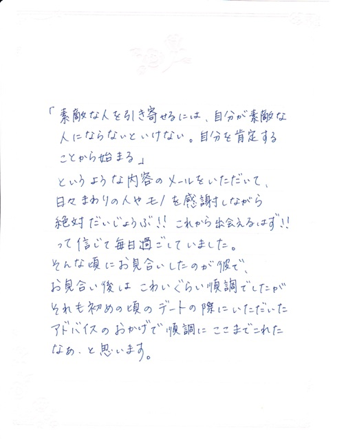 letter02-2.jpg