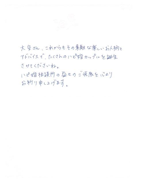 letter02-4.jpg
