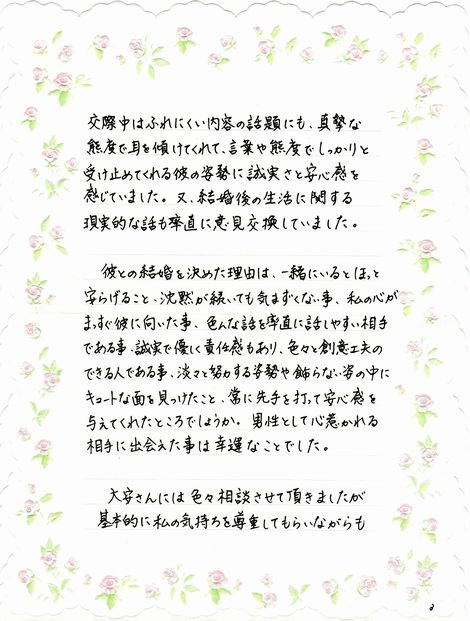 seikon-3.jpg